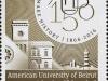 Old Beirut (R'as Bayrut) L/H | 3 Dec 2016 - Image source: Universal Postal Union