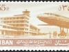 Beirut Airport Lt. | 23 Apr 1954