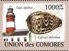 Cape Agulhas L/H | Sc 1083f, Mi 2091, SG , Yt 1452, WADP ? | 2 Mar 2009