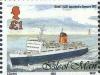 Genoa L/H | 18 Sep 1992