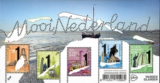 Wadden Islands Lighthouses | Sc ?, Mi ?, SG ?, Yt ?, WADP not listed | 20 May 2019