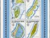 Isle Desroches L/H (location only) | 27 Apr 1983