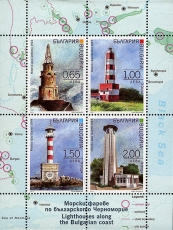 Bulgarian Lighthouses | Sc 4816a, Mi BL435, SG MS5055, Yt BF366, WADP BG025MS.17 | 22 Jun 2017
