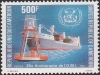 Navigational buoy L/H | 23 May 1983