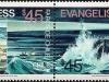 Punta Dungeness L/H & Evangelistas L/H | 26 Jan 1986