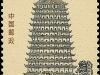 Liuhe Pagodas L/H | 15 Dec 1994
