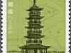 Maota Pagoda L/H | 18 May 2002