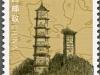 Jiangxin Pagoda (2) L/H | 18 May 2002