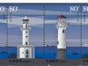 Modern Chinese Lighthouses | 22 May 2006