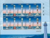 Minature sheet showing five lighthouses plus one more in the margin | 28 Oct 2016