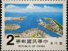 Taichung Kang L/H | 10 Oct 1980