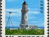 Pengjiayu L/H | 21 Apr 1989