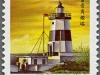 Fugueijiao L/H | 19 May 1990