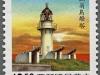 Yuwengdao L/H | 16 Aug 1989