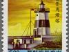 Fugueijiao L/H | 2 Oct 1991