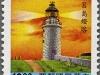 Dongju L/H | 2 Oct 1991
