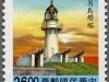 Yuwengdao L/H | 20 May 1992