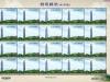 Fangyuan L/H | 6 Mar 2014