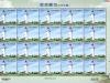 Lanyu L/H | 6 Mar 2014