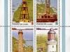 Lighthouse of Cuba (4) | 15 Sep 2010