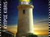 Cape Greco L/H | 4 May 2011