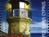 Cape Kiti L/H | 4 May 2011 | self-adhesive bklt stamp