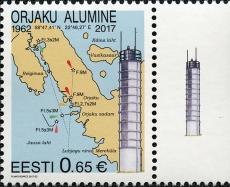 Orjaku Range Front Lt. | Sc 849, Mi 899, SG 841, Yt 832, WADP not listed | 8 Sept 2017