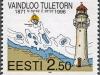 Vaindloo L/H | 25 Sep 1996