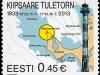 Kiipsaare L/H | 31 Jan 2013