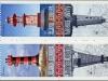 Aland lighthouses | 6 Jun 2008 | booklet pane