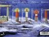 Finnish Lighthouses | 10 Sep 2003