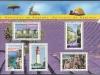Mini sheet   20 Sep 2004