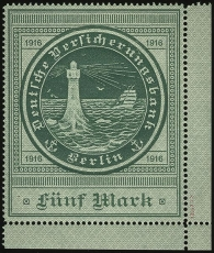 Stylized L/H | Sc not listed, Mi 9, SG ?, Yt ? | 1916 | image courtesy of www.GermanStamps.net