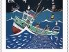 Stylized L/H and buoy | 21 Jul 2020