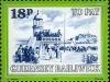 White Rock Pier L/H | 13 Jul 1982