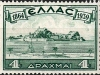 Citadel Akra L/H | 21 May 1939