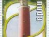 Texel L/H | 29 Aug 2002