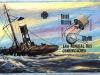 Stylised Lightship, 30 Aug 1983
