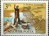 Collossus of Rhodes | 29 Feb 1980