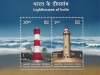 Lighthouses of India | 23 Dec 2012