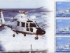 Hook Head L/H | 18 Jul 1996 (booklet pane)