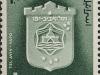 Jaffa L/H | 24 Nov 1965