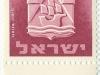 Haifa Breakwater (stylized) | 14 Mar 1966