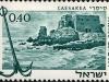 Caesarea L/H | 22 Mar 1967