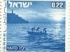 Jaffa L/H | 4 Jan 1972