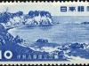 Daio Saki L/H | 2 Oct 1953