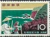 Ashizuri Saki L/H | 1 Aug 1960