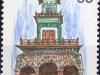 Oyama Shrine L/H | 12 Jun 1982