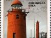 Akmenraga L/H | 10 May 2008
