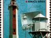 Ainažu L/H and Anaži Breakwater Lantern | 12 Sep 2014